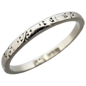 vintage-18k-white-gold-engraved-wedding-band Beryl Lane - Shop by category